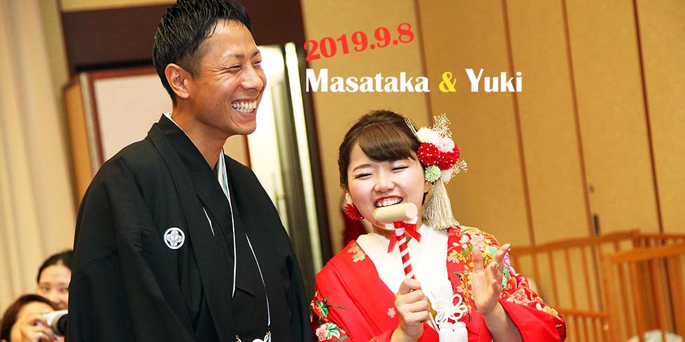 2018年9月8日 Masataka & Yuki