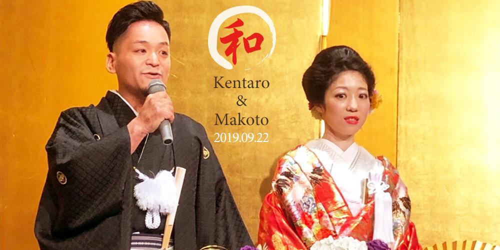 2018年9月22日 Kentaro & Makoto
