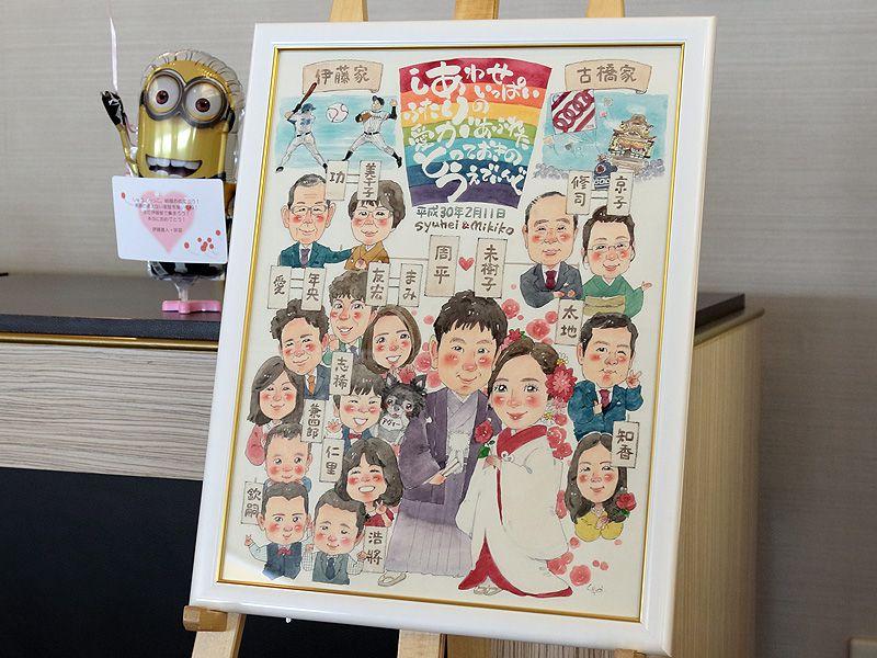 2018年2月11日挙式 SHUHEI&MIKIKO in ホテルクラウンパレス浜松