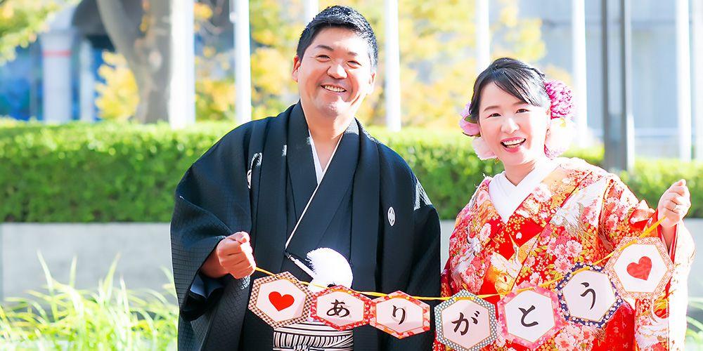 2020年10月25日 TAKASHI & YUKARI