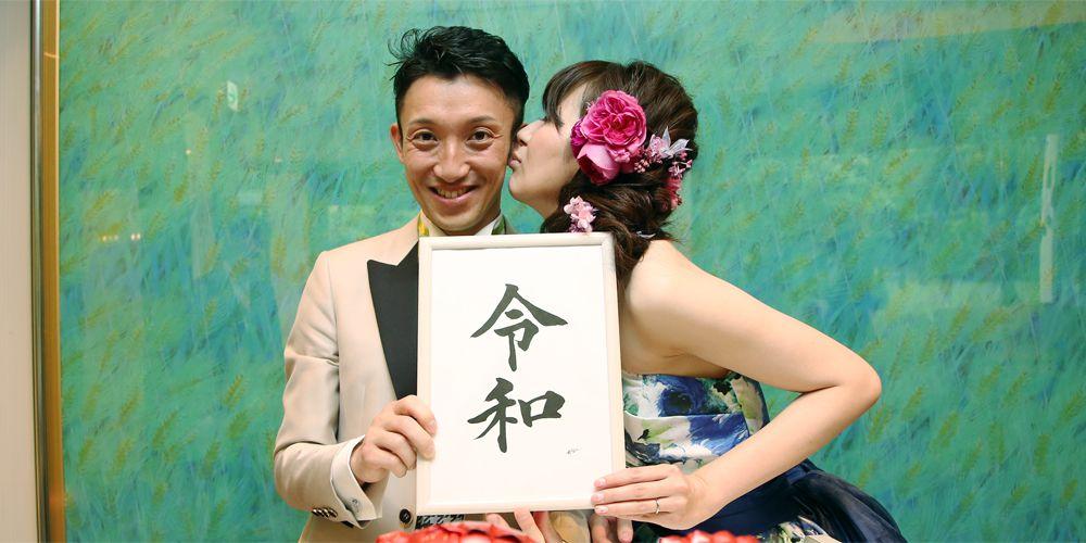 2019年5月1日 TAKATSUGU & YUKI